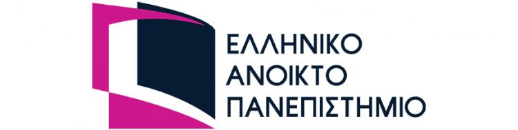 Συνεργασία με το Ελληνικό Ανοιχτό Πανεπιστήμιο Θεσσαλίας